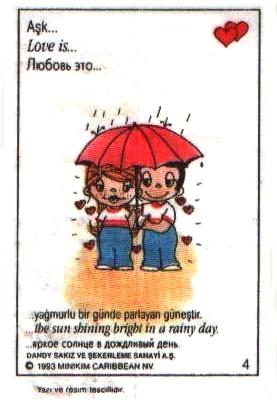 Любовь это... яркое солнце в дождливый день